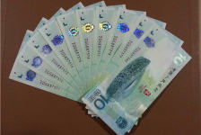 2008北京奥运会纪念钞最新价格