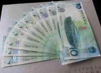 奥运钞10元的特征 怎么辨别它的真假