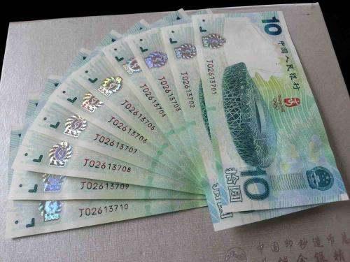 10元奥运钞最新价格   奥运钞收藏价值分析