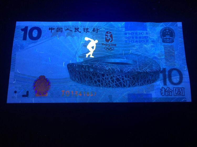 2008年奥运钞价格为什么这么高?