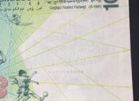 奥运钞最新价格表