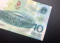 奥运钞价格及真伪辨别方法