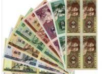 第四套人民幣四方联连体钞100元回收价格