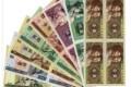 第四套人民币四方联连体钞100元回收价格