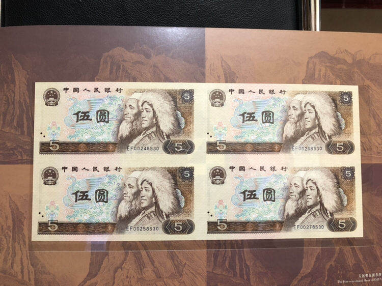 第四套人民币长城四连体珍藏册有哪些亮点?值不值得收藏?
