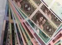 第四套人民幣1元四连体钞值多少钱