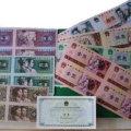 第四套人民币长城小四连体价格及收藏前景