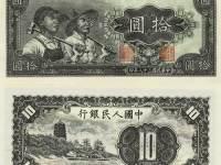 第一套人民币1元纸币价格及收藏价值