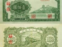 第一套人民币100元市场价格 100元万寿山收藏价值