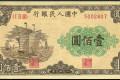 1949年百元帆船投资潜力分析