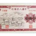 第一套人民币壹万元牧马图如何成就币王之路