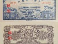 第一套人民币伍元 49版伍元水牛图收藏价值