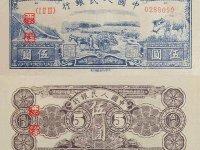 第一套人民币伍圆水牛图值得收藏吗