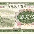 1950年伍万元收割机收藏价值分析