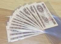 第二套人民币一分钱纸币还值得收藏吗