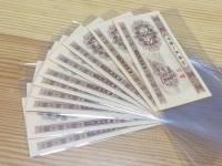1953年1分纸币收藏价格多少钱  1953年一分纸币收藏市场行情