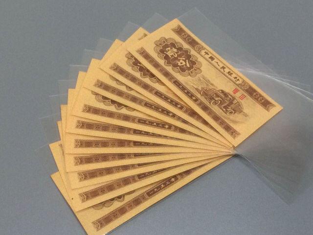 1953年1分纸币价格表  老一版1分纸币市场行情分析