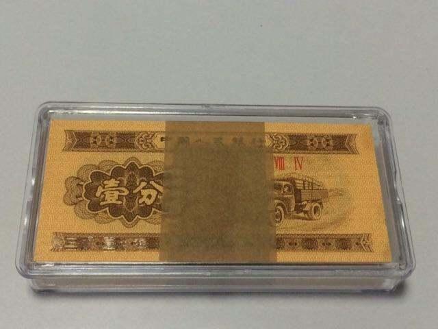 單張紙幣一分價格值多少錢 單張紙幣一分升值潛力分析