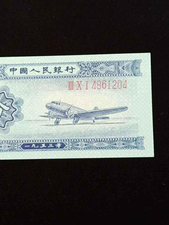 人民币收藏网,新手必须知道的冠字及号码收藏知识