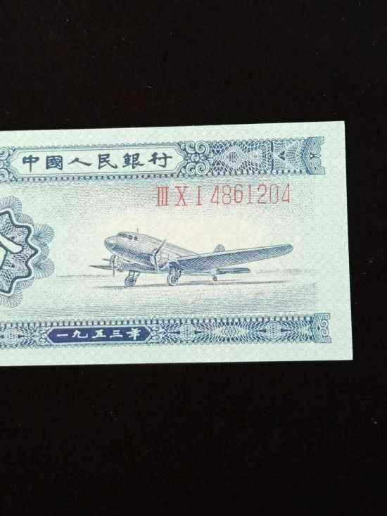 人民幣收藏網,新手必須知道的冠字及號碼收藏知識