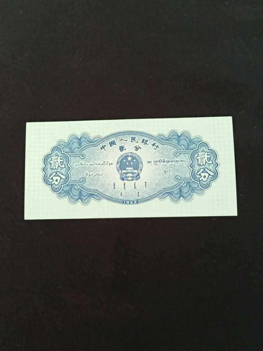 1953年贰分纸币价格表 2分纸币收藏潜力分析