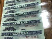 1953年2分纸币介绍  1953版2分纸币升值潜力大不大