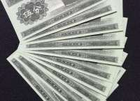 1953年五分人民币价格,1953年五分人民币收藏分析