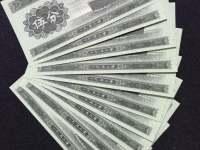 53年5分纸币现在存世量有多少 53版5分纸币行情分析