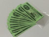 53年5分纸币发行背景  53年5分纸币巨轮收藏意义是什么