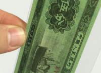 第三套人民币伍分人民币价格表