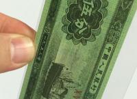 第二套人民币5分有没有收藏价值