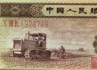第二套人民币黄1角价格表