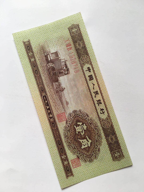 二版人民币黄一角值多少钱 二版人民币黄一角收藏价值