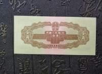 第二套人民币1角2019年价格