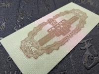 1953年一分人民币值不值钱 53版1分纸币市场价格