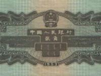53年2角人民币市场价格发展趋势如何  是否值得投资