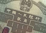 第二套人民幣2角如何鑒定真假