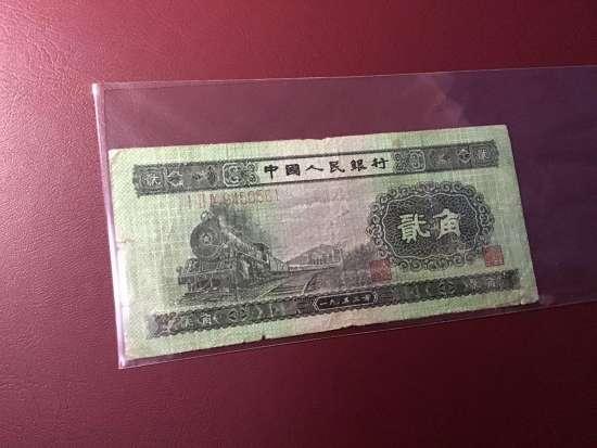 第一套人民币价格表