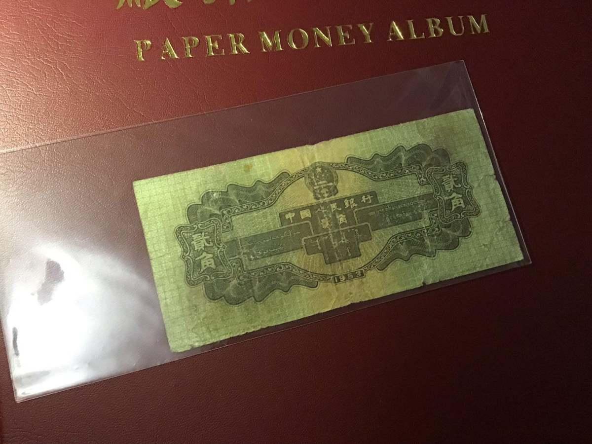 北京回收纸币高价回收旧版纸币钱币金银币纪念钞连体钞