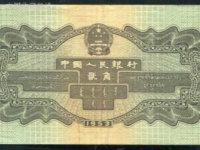 第二套人民币2角纸币存世量如何   1953年2角人民币价格行情