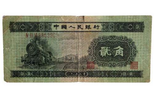1953年2角纸币值多少钱  第二套人民币2元价格