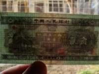 53年2角人民币市场价格多少 第二套人民币2角人民币行情分析