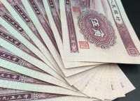第二套人民币5角市场价是多少?