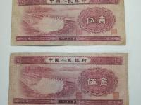 1953年5角人民币目前价格多少  53年5角纸币价格涨势如何