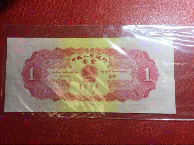 第二套一元人民币价格及收藏价值分析