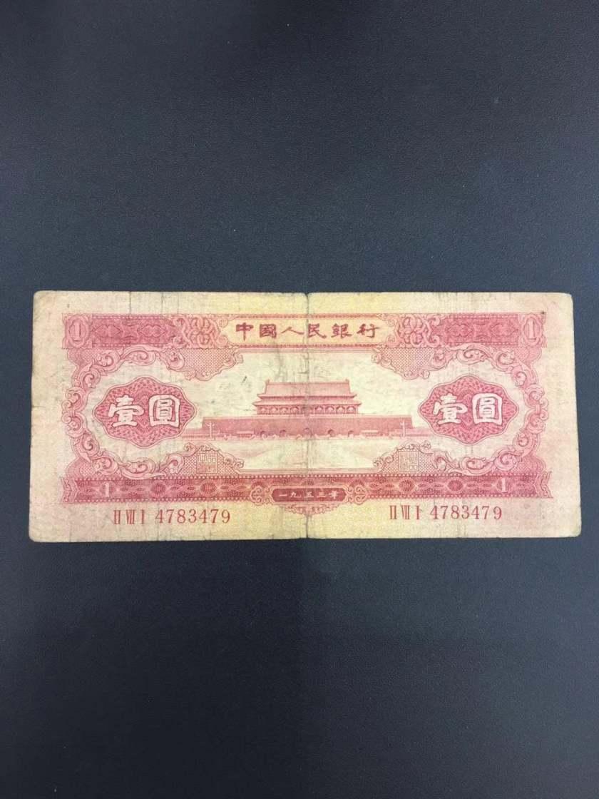 第二套一元人民币价格是多少