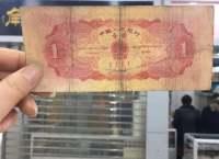 目前第二套人民币1元价格值多少钱