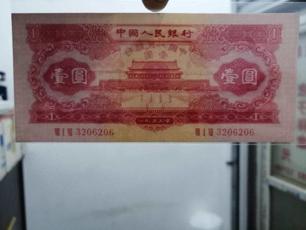 北京哪里回收纸币钱币金银币纪念钞连体钞