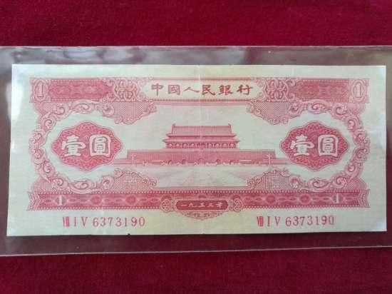 第二套人民币1元价格及1元版本分析