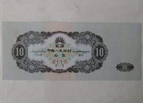 第二套人民币10元价格表